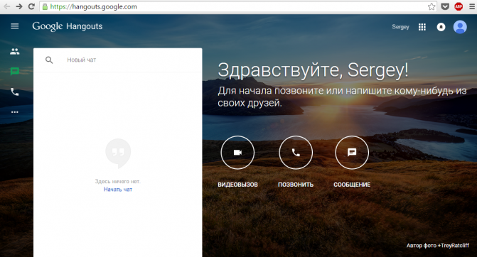 Google Hangouts (2)