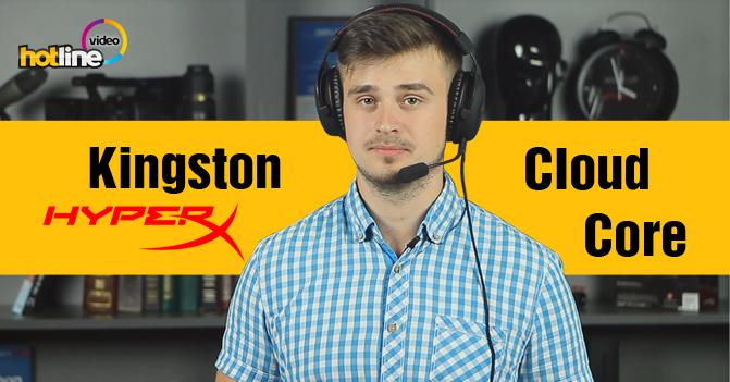 Видеообзор игровой гарнитуры Kingston HyperX Cloud Core