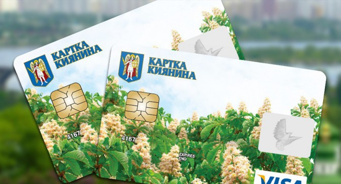 Kyivercard2