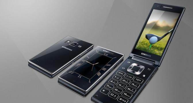 Samsung-SM-G9198-Android-flip-phone