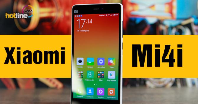 Видеообзор смартфона Xiaomi Mi4i
