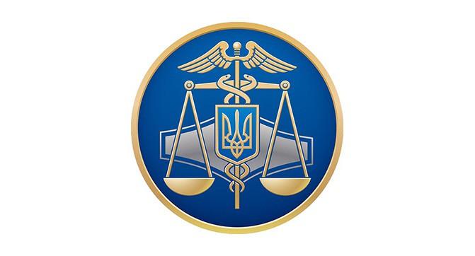 Картинки по запросу фіскальна служба україни