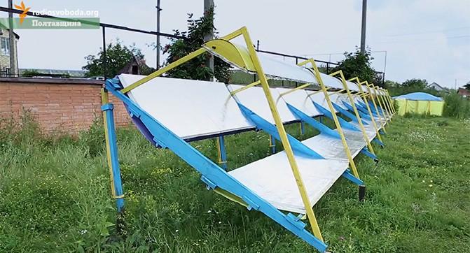 Украинский изобретатель создал дешевую солнечную станцию для нагрева воды