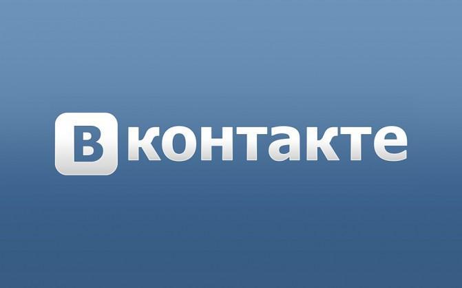 «ВКонтакте» начала блокировать ссылки на Instagram