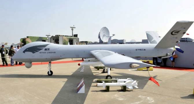 wing-loong-drone