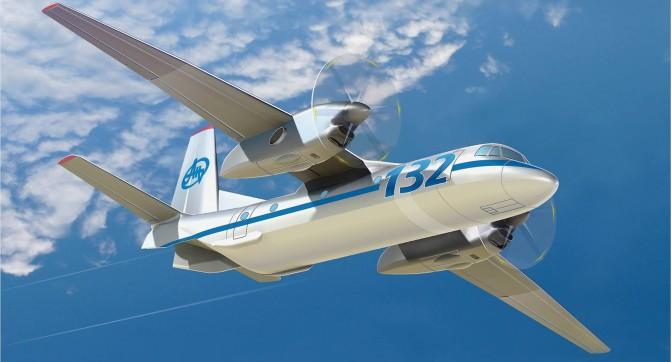 AN-132