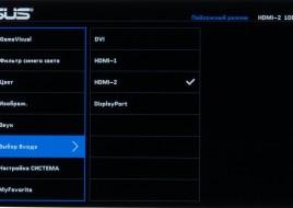 ASUS_MG278Q_menu_06