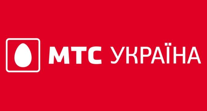 !MTS Ukraine