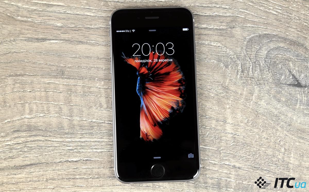 Сиськи и iphone 25 фотография