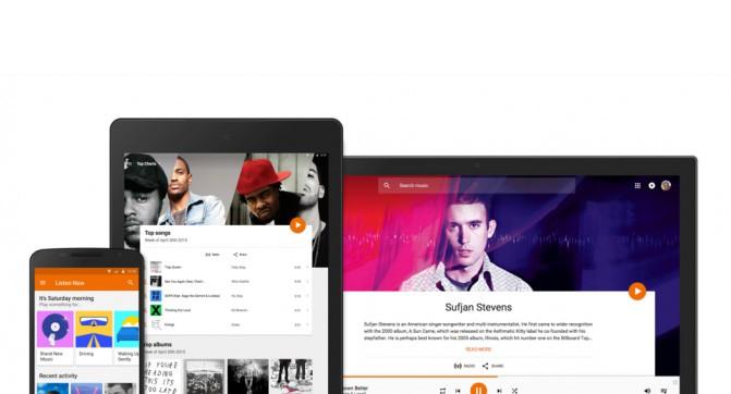 Google запустит семейный тарифный план в сервисе Google Play Music