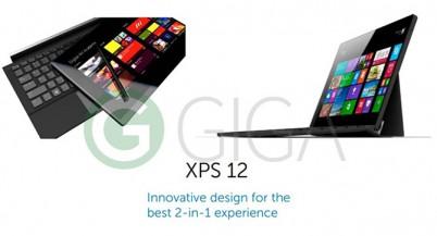 Планшет Dell XPS 12 станет конкурентом устройству Microsoft Surface