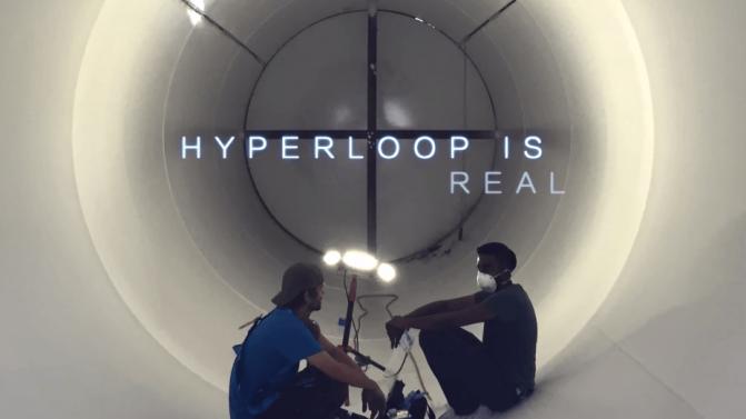 hyperloop_real