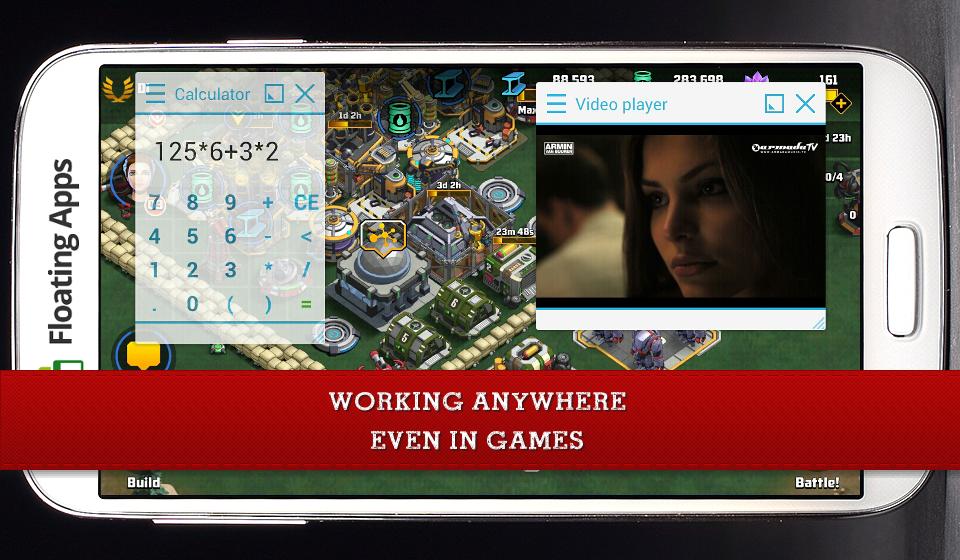 Раздвоение экрана в играх