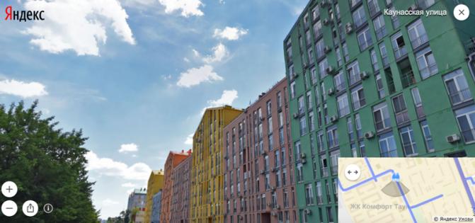 «Яндекс» обновил панорамы Киева, Днепропетровска, Львова и Харькова
