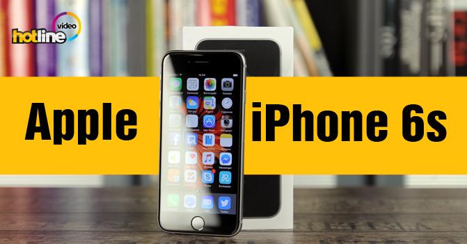 Видеообзор смартфона Apple iPhone 6s