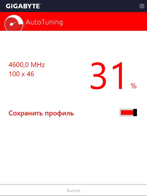 GIGABYTE_GA-Z170X-Gaming7_Autotun_4600