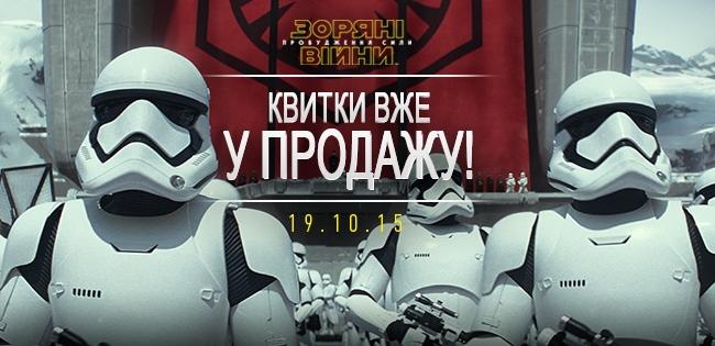 SW-Now_ukr.jpg