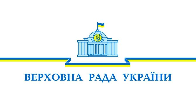 На сайте ВРУ появился сервис электронных петиций
