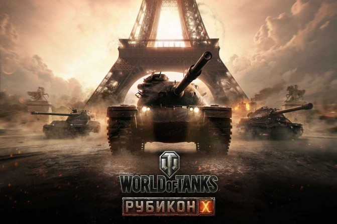 WoT_Update_10_0_Rubicon