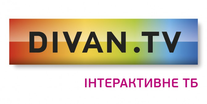 divan_color_logotype