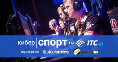 Vega с золотом ESL New York, Neirea и Na`Vi.HotS на подиуме чемпионата Европы от Blizzard и другие новости киберспортивной недели