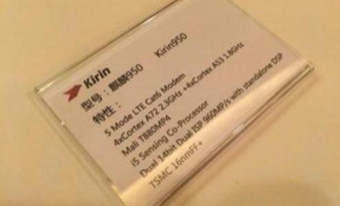 Стали известны характеристики топового мобильного процессора Kirin 950