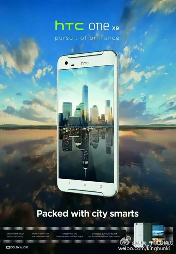 HTC-One-X9-leaked-91 (1)