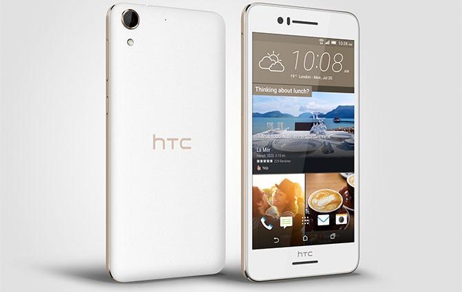 Смартфон HTC Desire 728G dual sim будет продаваться в Украине по цене 7499 грн