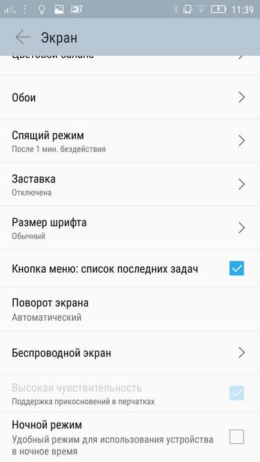 Обзор смартфона Lenovo Vibe S1