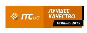 nov-300x115-best-quality-transparent