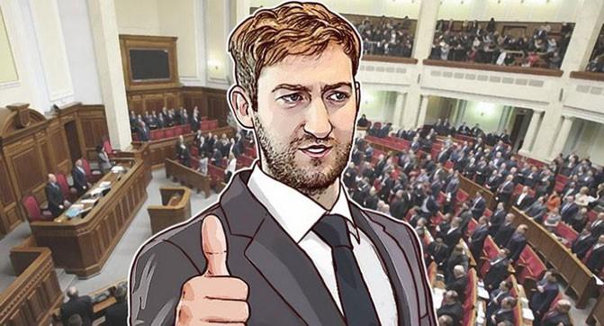 В 2016 году будут предприняты попытки легализировать Bitcoin в Украине на законодательном уровне
