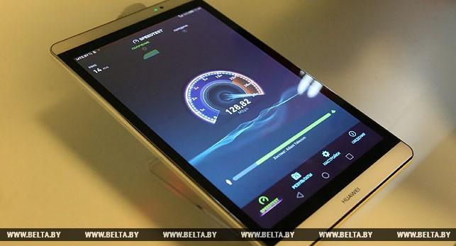 Belarus 4G