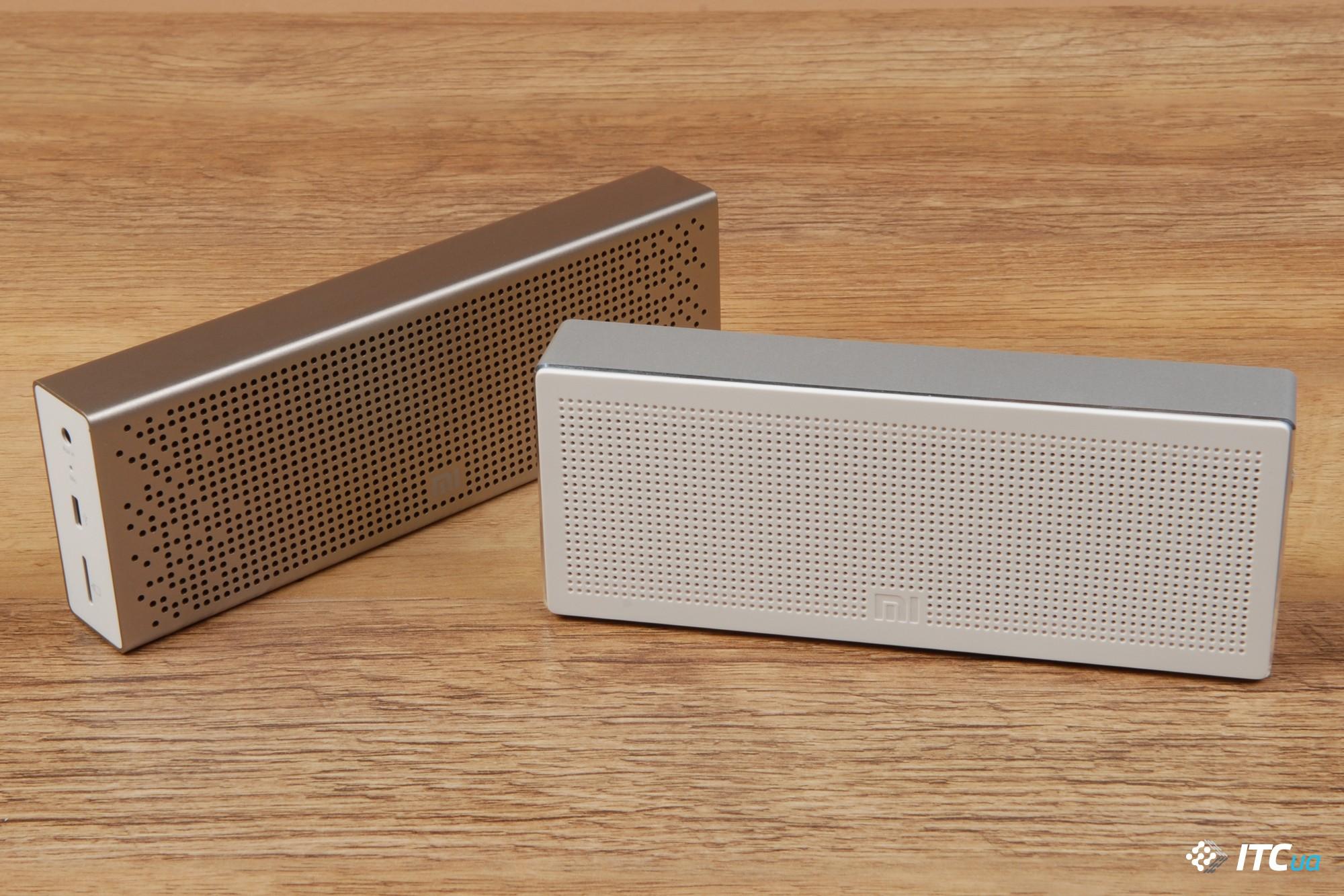Xiaomi Mi Bluetooth Speaker Cube Square Box