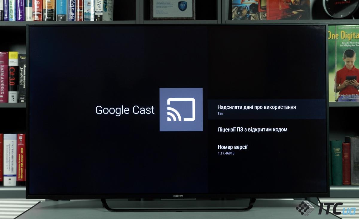 Почему не работает смарт тв на телевизоре