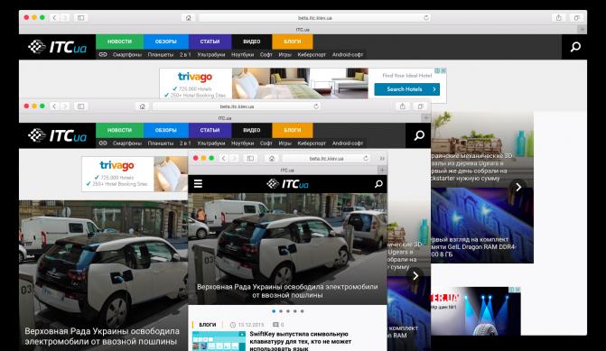 Знімок екрана 2015-12-14 о 09.47.19