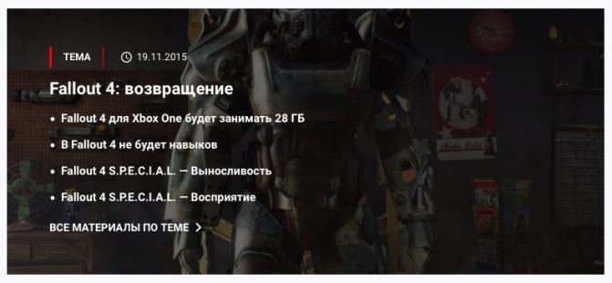 Знімок екрана 2015-12-14 о 10.08.43