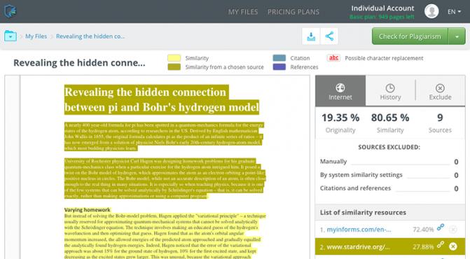 Украинские разработчики создали ПО для распознавания плагиата и начали сотрудничество с ВУЗами