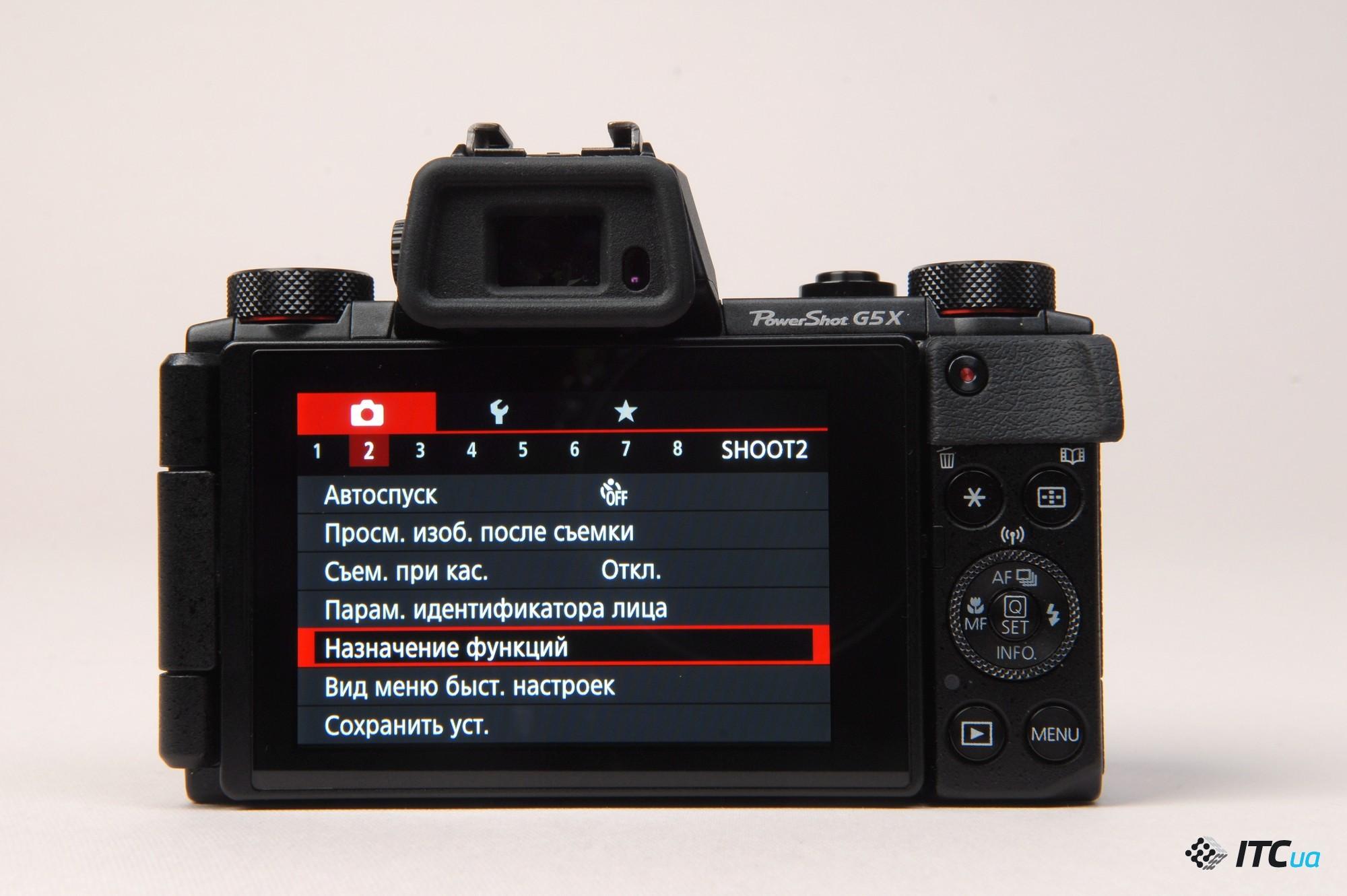 вашего как называется автоспуск для фотоаппарата впечатлительный