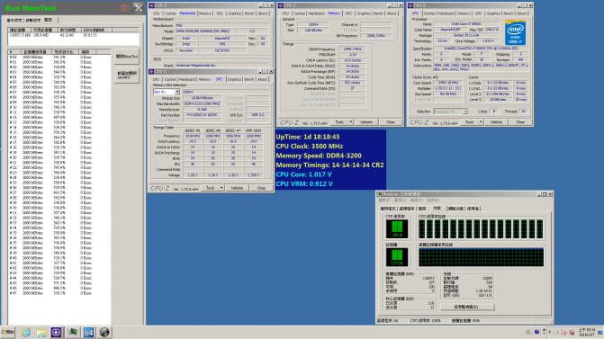 GSKILL_DDR4-3200_screen