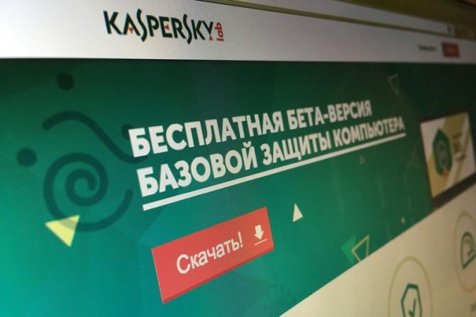 Kaspersky Free (1)