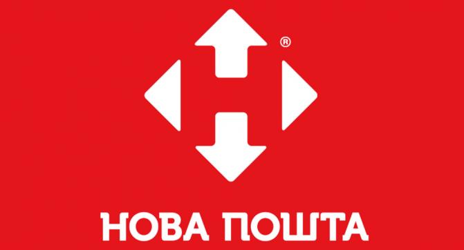 «Новая почта» запустила услугу карточных денежных переводов