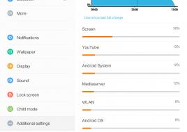 Screenshot_2016-01-11-12-50-47_com.android.settings