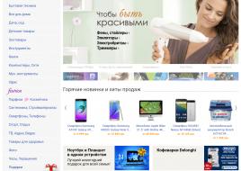 Screenshot_2016-01-13-17-13-42_com.chrome.dev