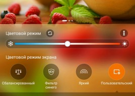 Screenshot_2016-01-14-00-45-21