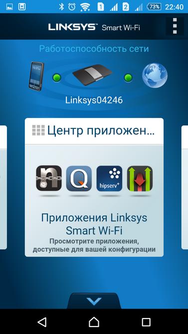 Экспресс-обзор маршрутизатора Linksys EA6400