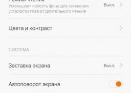 Screenshot_2016-01-26-15-16-44_com.android.settings
