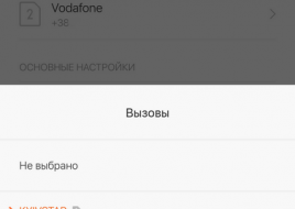 Screenshot_2016-01-26-15-20-33_com.android.phone