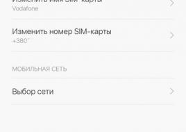 Screenshot_2016-01-26-15-20-39_com.android.phone
