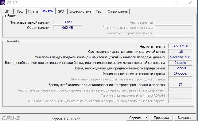 Обзор планшета с док-станцией Bravis WXi89 3G