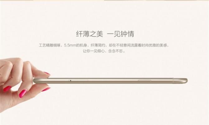 Coolpad ivvi i Plus - смартфон в тонком металлическом корпусе с ценником в $300